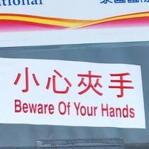 WTF English Translation Fails