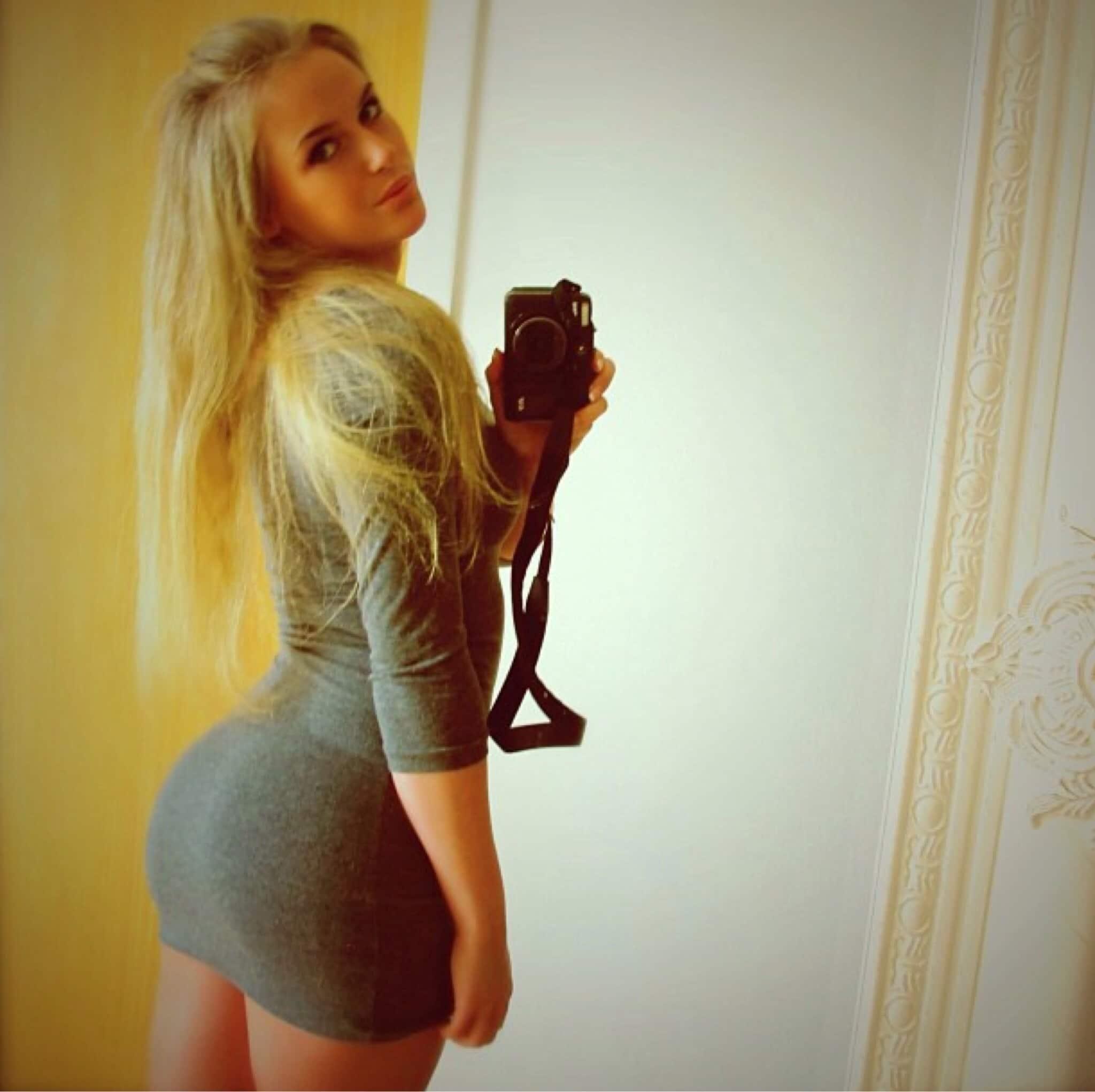 Big Booty Girl in Tight Dress